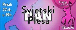web banner sdp